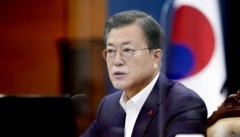 문 대통령, 박범계 법무부·한정애 환경부 장관 인사청문요청안 국회 제출
