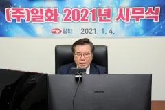 """김상균 일화 회장 """"창사 50주년, 글로벌 기업 도약 기틀 마련하는 한 해"""""""