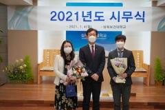 삼육보건대 2021년도 시무식 개최...지식·기술·태도 3가지 갖춘 진심인재 양성