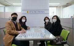 경기도의회 안양상담소, 안양시사립유치원연합회 '애로사항' 청취