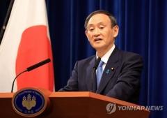 일본 코로나 신규 확진 또 최다…5일 감염자 4833명