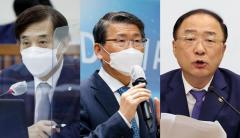 '그레이트 리셋' 외친 이주열…코스피 3000시대 경고음 확산