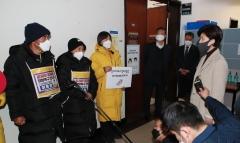중대재해법, 법사위 법안소위 통과…'50인 미만 사업장' 3년 유예