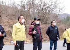 보성군, '산림비전 2030' 발표
