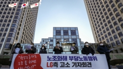 '일감 몰아주기 논란'에…LG 일가, 지수INC 지분 매각