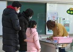 '코로나 2년차' 오늘부터 새학년 입학…유·초1∼2·고3 매일 등교