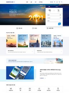 대한항공, 홈페이지·모바일 앱 전면 개편···고객 편의 대폭 강화