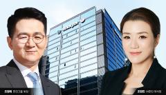 조원태·현민 남매, 한진그룹 계열분리 보단 똘똘 뭉친다