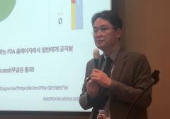 '자외선 차단제 명가' 선진뷰티사이언스, 1월말 코스닥 상장