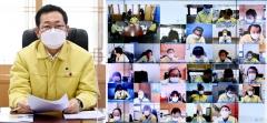 """박남춘 인천시장 """"소상공인·자영업자 지원에 행정력 집중"""""""