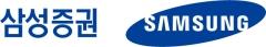 삼성증권, 4년 연속 펀드 판매사 평가 A+ 등급