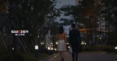 KCC건설, 2020 서울영상광고제 2년 연속 '금상' 수상