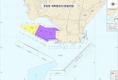 경북도, 해수부 항만기본계획에 5개 항만 포함