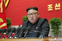 """김정은 """"현 난국 반드시 헤쳐나갈 것"""" 선서···제1비서 언급없어"""