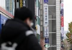 """학원 영업제한 풀자 편법운영…""""한 반 60여명 수업에 급식까지"""""""