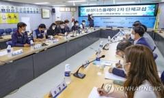 삼성디스플레이, 전자계열사 최초 노조 단체협약