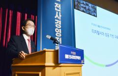 """신창재 교보생명 회장 """"디지털시대 양손잡이 경영 본격화"""""""