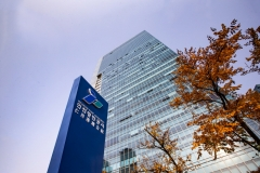 인천항만공사, 인천항 이용고객 대상 신년 화상간담회 개최