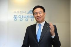 [임원보수]뤄젠룽 동양생명 사장, 작년 보수 11억6200만원