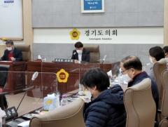 경기도의회 교육행정위원회, 경기교육 주요정책 협의 위한 정담회 개최