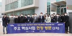 이강덕 포항시장, 포항테크노파크 주요 현장 점검 나서