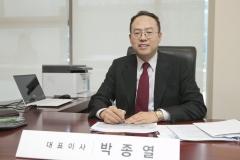 KT이엔지코어, KT엔지니어링으로 사명 변경