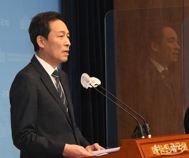 [NW포토]우상호 의원, '내일을 꿈꾸는 서울' 부동산 정책 발표