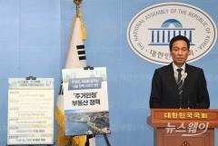 서울시장 출마 선언 우상호 더불어민주당 의원 '내일을 꿈꾸는 서울' 정책발표