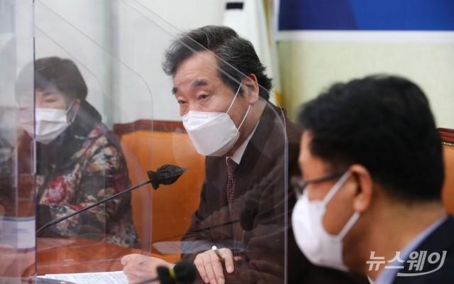 [NW포토]이낙연 대표, 소상공인연합회와 간담회