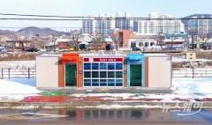 """정읍시, 정읍천 화장실 설치공사 완료…""""편리하게 이용하세요"""""""