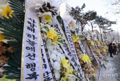 """檢 '정인이 사건' 양모에 사형 구형···""""살인 미필적 고의"""""""