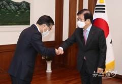 변창흠 국토교통부 장관, 박병석 국회의장 예방