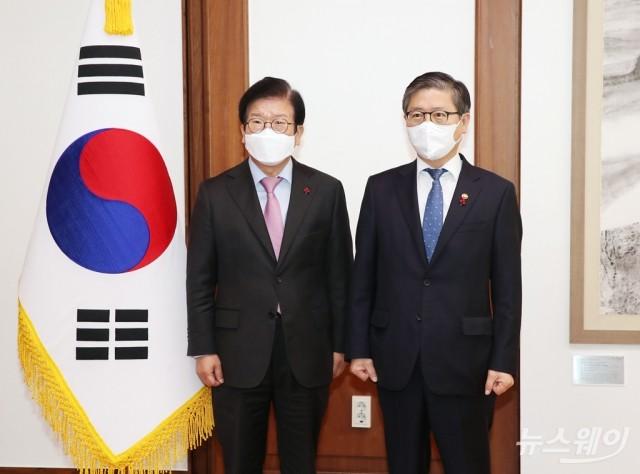[NW포토]국회의장 예방한 신임 변창흠 국토교통부 장관