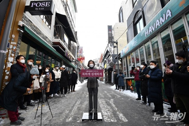 [NW포토]나경원 전 의원, 재보궐 서울시장 출마선언…'독한 결심·섬세한 정책'