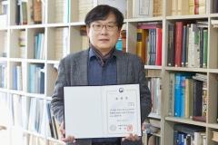 김상원 인하대 교수, 문체부장관 표창 수상