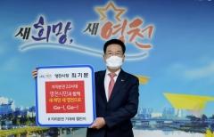 최기문 영천시장, '자치분권 기대해' 챌린지 동참