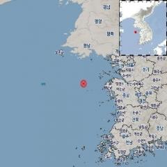"""태안 앞바다 규모 2.1 지진 발생…""""피해 없을 것"""""""