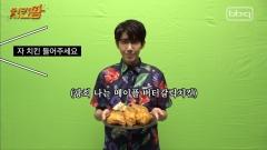 BBQ '네고왕' 광고, 2020 유튜브 10대 인기 광고영상 선정