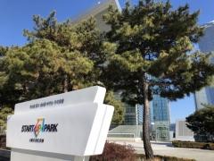 인천경제청, '스케일업 챌린지랩' 1차 년도 사업 마무리