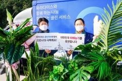 박병룡 파라다이스 대표, 플라워 버킷 챌린지 동참