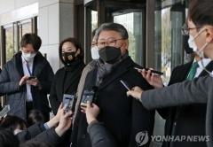"""박근혜 징역 20년 확정…조원진 """"대한민국 법치가 사망했다"""""""