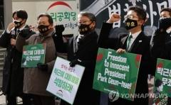 """""""승복 못해"""" 박근혜 징역 20년 확정에 지지자들 반발"""