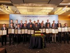 롯데쇼핑, 정부 에너지진단사업 민간기업 최대 규모 참여