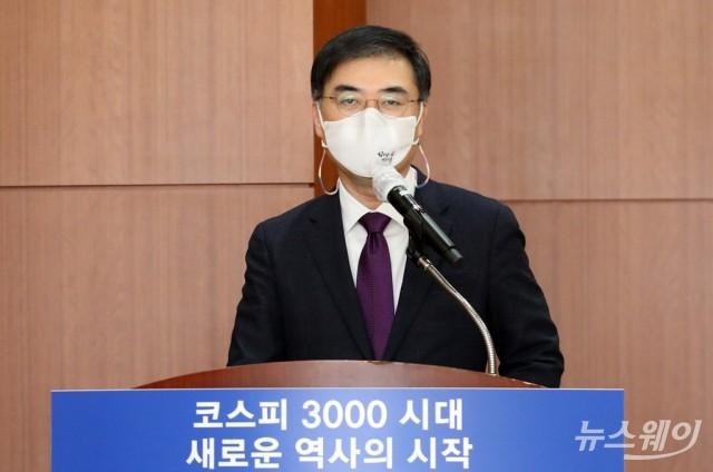 [NW포토]코스피3000 발언하는 손병두 한국거래소 이사장