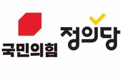 """국민의힘 """"법원 판결 존중""""…정의당 """"박근혜 사면 논하지 말아야"""""""