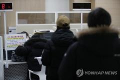 '1인당 100만원' 특고·프리랜서, 3차 재난지원금 22일부터 신청