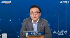 """4개월만에 모습 드러낸 박현주 회장 """"혁신 기업 장기투자해라"""""""