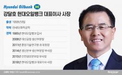 현대오일뱅크 '샐러리맨 신화' 강달호 사장
