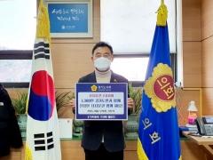 진용복 경기도의회 부의장, '자치분권 기대해 챌린지' 동참
