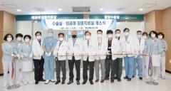 영남대병원, 외과 집중치료실·수술실 리모델링